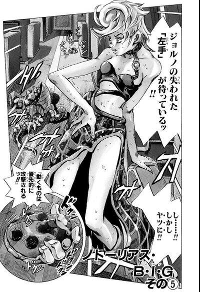 Chapter 537 Cover A Bunkoban.jpg