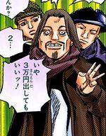 JJL Johnny Depp fan.jpg