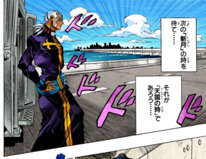 DIO Diary 03.png