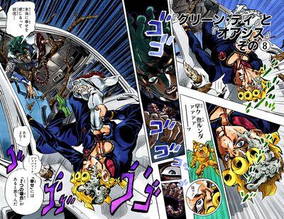 Chapter 561 Cover B.jpg