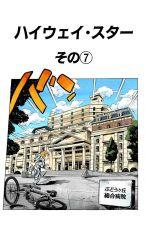 Chapter 390.jpg