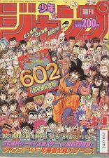 Weekly Jump January 8 1991.jpg