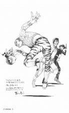 Volume1005-Ryûji Minagawa.jpg