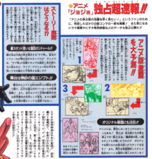 V Jump 02-1993 OVA Ep. 8 Storyboard.png