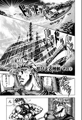 Chapter 82 Cover A Bunkoban.jpg