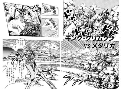 Chapter 545 Cover B Bunkoban.jpg