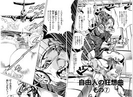 SO Chapter 110 Cover B Bunkoban.jpg