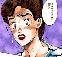 Koichi's Mom Guilty.png