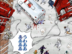 Kira death.png