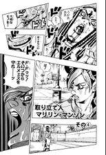 SO Chapter 37 Cover A Bunkoban.jpg
