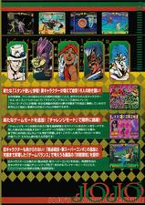 HFTF Arcade Flyer Front 3.png