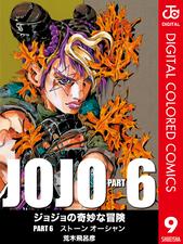 SO Color Comics v09.png