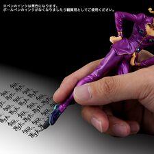 Giorno Figure Pen 5.jpg