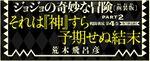 List obi7.jpg
