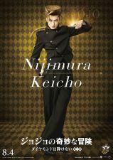 Part4Film keicho visual.jpg