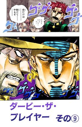 Chapter 235 Cover B.jpg