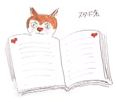Love Note Infobox.png