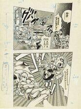 Wj-1996-28-p012.jpg