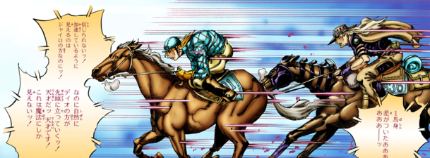 Diego surpasses Gyro.png