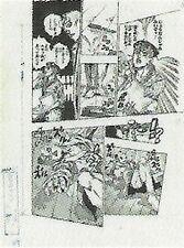 Wj-1995-23-p124.jpg