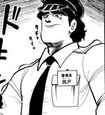 Saiko Manga Infobox.jpeg