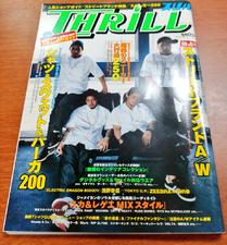 ThrillSept2001Cover.png