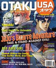 Otaku USA Magazine August 2014 Cover.jpg