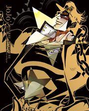 SCEgyptVolume 6 (AnimeBlu-ray).jpg