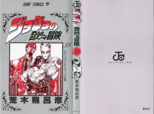 Volume 38 Book Cover.png