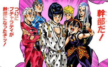 Bruno&Squad.jpg