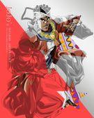 SCVolume 3 (AnimeBlu-ray).jpg.jpg