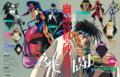 Newtype 1993 Oct OVA Promo.png