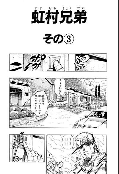 Chapter 276 Bunkoban.jpg