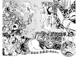 Chapter 584 Cover B Bunkoban.jpg