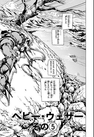 SO Chapter 129 Bunkoban.jpg