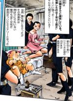 Female Prison Guards.png