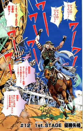 SBR Chapter 12 Cover A.png