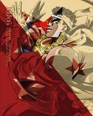 SCEgyptVolume 2 (AnimeBlu-ray).jpg