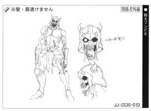 Zombie knight anime ref (1).jpg