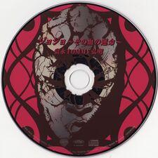 SCNS Disc.jpg