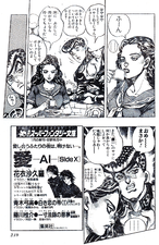 Chapter 348 Magazine Pg. 3.png