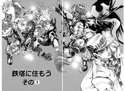 Chapter 398 Cover B Bunkoban.jpg