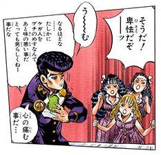 Akemi, Yoshie, and Reiko Coward manga.jpg
