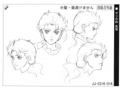 Sister anime ref (1).jpg