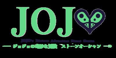 Stone Ocean Logo Redux 1.png