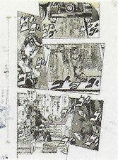 Wj-1994-24-p126.jpg