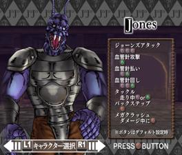 JonesPS2.png