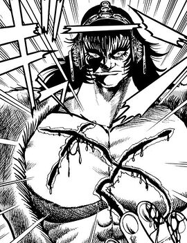 Walken Infobox Manga.jpg