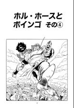 Chapter 220 Cover A Bunkoban.jpg