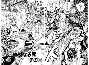 Chapter 499 Cover B Bunkoban.jpg